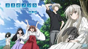Yosuga-no-Sora Review 011-575x323