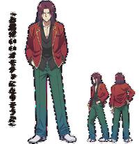 Kakeru Ryūen Anime Appearance