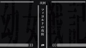 Anime Episode 7