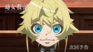 Tanya Official Appearance in War College