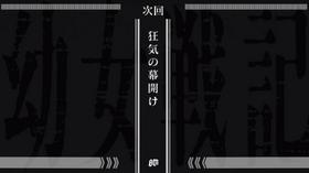 Anime Episode 6