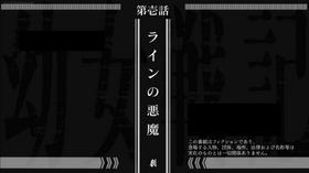 Anime Episode 1 Profile