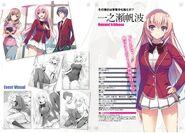 Honami Ichinose Character Profile