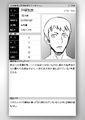 Yahiko Totsuka School Database.jpg