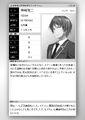 Ryūji Kanzaki School Database.jpg