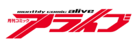 Comic Alive logo