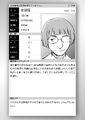 Satoru Kaneda School Database.jpg