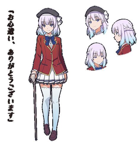 File:Arisu Sakayanagi Anime Appearance.png