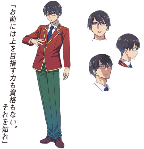 File:Manabu Horikita Anime Appearance.png