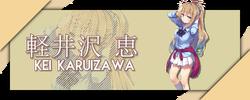 Kei Karuizawa Camp Banner
