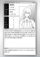 Kakeru Ryūen School Database