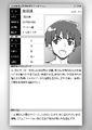Sō Shibata School Database.jpg