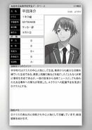Yōsuke Hirata School Database