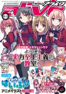 Comic Alive 2016 March Issue