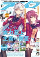 Comic Alive 2020 July Issue