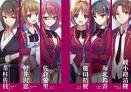 LN Vol 03-03