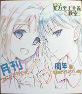 Yuyu Ichino - Comic Alive 10th Anniversary Colored Drawing