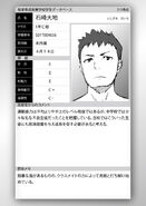 Daichi Ishizaki School Database