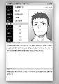 Daichi Ishizaki School Database.jpg