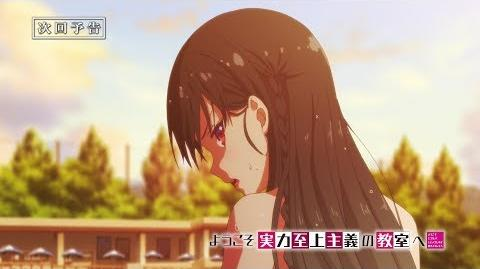 TVアニメ『ようこそ実力至上主義の教室へ』第7話予告