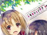 You-Zitsu: Tomoseshunsaku Art Works