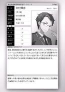 Teruhiko Yukimura School Database