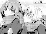 Honami Ichinose/Relationships