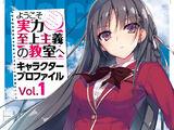 You-Zitsu: Character Profile Vol. 1