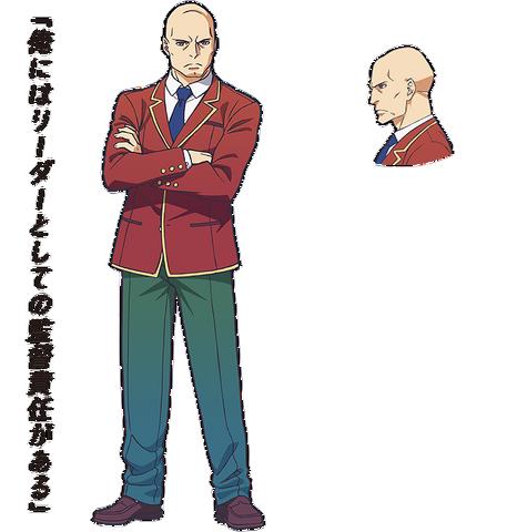 File:Kōhei Katsuragi Anime Appearance.png