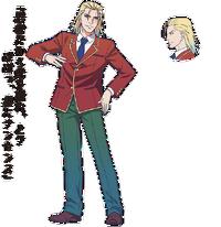 Rokusuke Kōenji Anime Appearance