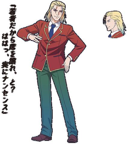 File:Rokusuke Kōenji Anime Appearance.png
