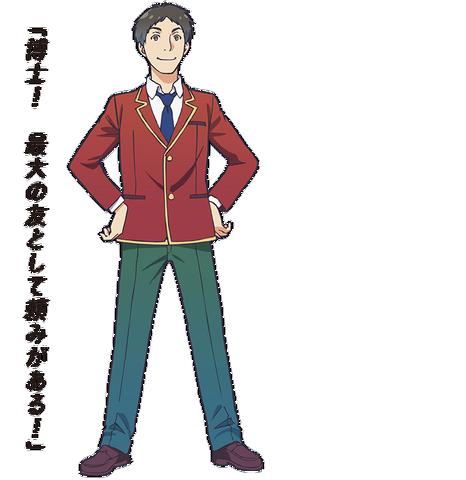 File:Haruki Yamauchi Anime Appearance.png