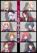 You-Zitsu TV Production Mark