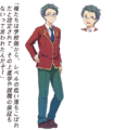 Teruhiko Yukimura Anime Appearance.png