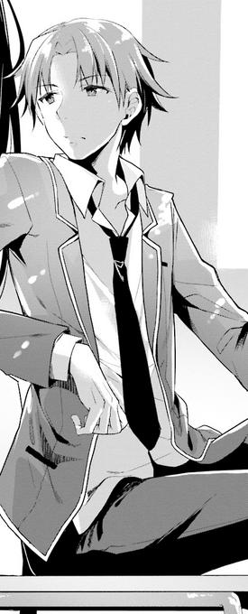 Kiyotaka Ayanokōji Manga