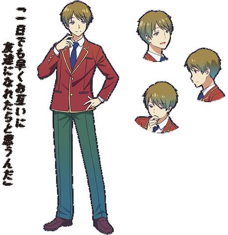 File:Yōsuke Hirata Anime Appearance.png