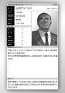 Albert Yamada School Database