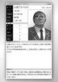 Albert Yamada School Database.jpg