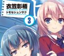 Light Novel Volume 3