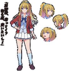 Kei Karuizawa Anime Appearance
