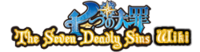 Wiki Nanatsu no Taizai wordmark