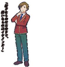 Kanji Ike Anime Appearance