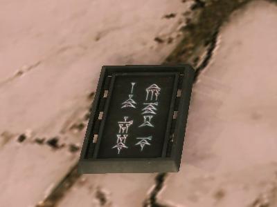 File:Tablet of Destiny.png