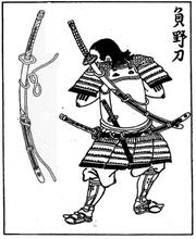 Samurai wearing a nodachi (field sword)