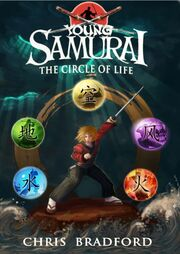 Young samurai the circle of life with logo by luneth22-d5znkga