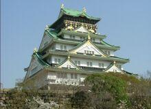 Osakacastle