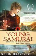 Indonesian-young-samurai