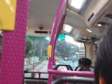 Mattar MRT Station