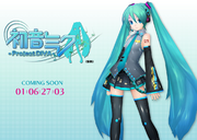 Project-diva-website