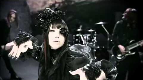 Hades- The End MV